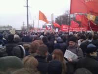 «Пацаны, пора подвинуться». Самый крупный митинг в истории России. Фото с места событий