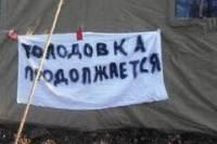 Донецким чернобыльцам предложили бартер: прекратить голодовку в обмен на выплату долгов