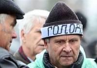 Донецкие чернобыльцы «продали» себя за миллион и даже расписки не взяли. Говорят, что слово губернатора для них – закон
