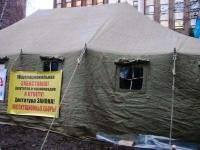 Донецкие чернобыльцы остались без палаток. Милиция утверждает, что силовики здесь ни при чем