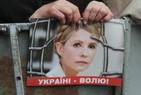 С юридической точки зрения все дело Тимошенко — это некий эксклюзив /Власенко/