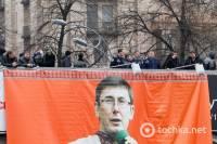 Луценко повесили на Майдане. Фото