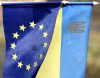 Европа нас любит, но как-то по-своему. Текст Соглашения об ассоциации для Украины почему-то в сорок раз длиннее стандартного