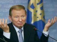Дело Кучмы – это очередной плевок в сторону имиджа Украины /НУ-НС/