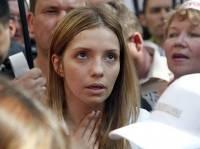 Дочь Тимошенко попала на прием к Фюле. То ли БЮТ Юлю пытается освободить, то ли из Жени нового лидера ваяют?