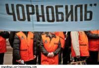 У Тимошенко утверждают, что менты задержали уже второго чернобыльского активиста
