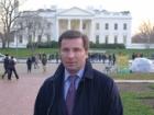 Валерий Коновалюк: В США поддерживают реформы и преобразования в Украине