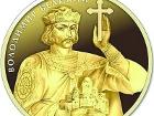 Нацбанк выпустил чудо-гривну стоимостью 60 тыс. грн. Фото
