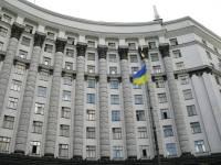Юлина массовка устроила «ролевые игры» под окнами Януковича. Менты розги забрали, но лицо пока не били