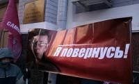 Орлы Луценко до сих пор празднуют день рождения Юры. Уже пятые сутки остановиться не получается?
