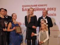 Народный депутат Дмитрий Шпенов стал победителем конкурса «Благотворитель года»