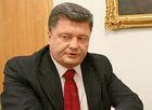 Порошенко назвал главную ошибку саммита – Янукович и Азаров остались без якоря для поездки в Россию