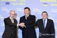Саммит Украина-ЕС: радостный Янукович и европейцы не в своей тарелке. Фото