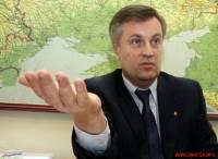 Наливайченко призывает всю оппозиционную мелочь сбиться в кучку и дружить против Януковича