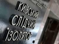 Тимошенко поплакалась Европейскому суду на крыс и тараканов в камере. Крыса к жалобе прилагалась?