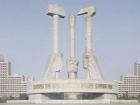 Красота, серость и уныние Северной Кореи. Редкие фото