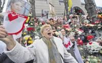Киевляне, живущие возле Лукьяновского СИЗО, приловчились зарабатывать на Тимошенко. Поход в туалет - 5 грн., погреться - 20, переночевать - 150