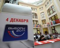 Россияне хотят повторных выборов в Госдуму. Результаты опроса