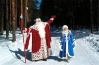 Все для себя, родимых. В Верховную Раду пришел Дед Мороз, автопоезд с подарками подтянется позже