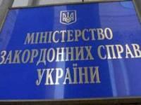 МИД умудрился найти глубокий позитив в том, что произошло на саммите Украина-ЕС