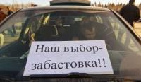 В Житомире уже третий день бастуют транспортники. Почему-то не хотят встречать Новый год без денег