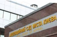 Апелляционный суд оставил в силе приговор Тимошенко. Семь лет и ни секундой меньше