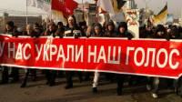 Митинг в Новосибирске уже закончился. Слава Богу, обошлось без кровопролития