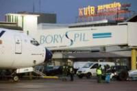 В «Борисполе» уже некуда ставить частные самолеты нардепов /регионал/