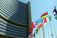 Кризис добрался и до ООН. Организацию ждет урезание бюджета и повальное сокращение