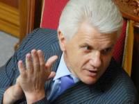 Принять закон, отменяющий депутатские льготы, невозможно /Литвин/