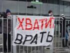 Кого «Фраза» за язык поймала: Янукович, Азаров, Яценюк