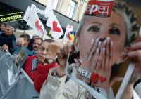 Тимошенко отправила на волю очередную «маляву». Тематика та же – пытки, беспредел и безграничная любовь к народу