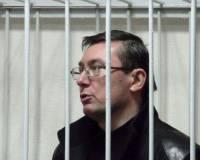 Луценко-прокурору: Что за дебильные вопросы? Сколько я буду слушать этот идиотизм?