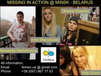 МИД посоветовал феминисткам особо не кипятиться по поводу инцидента в Белоруссии. Никто ничего расследовать не будет