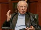 Азаров вылез из «кризисной ямы» и заявил, что готов сделать еще один рывок