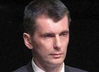 НТВ – кузница кадров. Предвыборный штаб Прохорова возглавил телеведущий