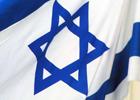 Эксперты США и Израиля ищут удобный повод дружно ударить по Ирану