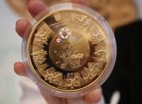 Нумизматов порвет в лоскута. В Киеве презентовали монеты к Евро-2012. Фото