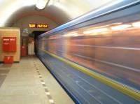Сегодня в киевском метро нашли что-то странное. Спасателям пришлось попотеть