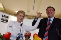 У Луценко заявили, что с Юлей он объединяется исключительно для усиления «боевых штыков», а вовсе не для сливания капиталов