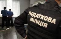 Харьковская налоговая осталась без предводителя. Денисюк решил уйти в отставку