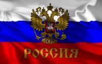 В Москве прошел малочисленный, но революционный митинг «Достали!». Для «сугреву» пели частушки