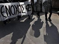 В Греции анархисты совсем распоясались: захватили радиостанцию, вышли в эфир и требуют освободить «революционеров»
