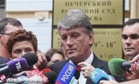Ну какое отравление Ющенко? Просто водку нужно правильно закусывать /свидетель по делу Луценко/