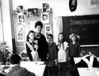 Запретная наука. Чему на самом деле учили в советской школе
