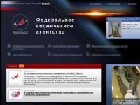 Хакеры атаковали сайт Роскосмоса. Последствия придется выгребать еще не один день