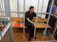 Свидетель Луценко рассказал, как скромненько МВД отметило День милиции. Экономили буквально на всем