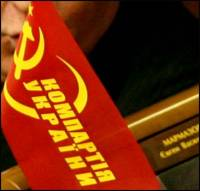 Все заявления Партии регионов относительно ГТС – не более, чем голый популизм /КПУ/