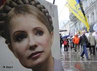 Власенко заявил, что Тимошенко доверяет только немецким врачам и Полищуку. Все, кто говорят, что она здорова – жулье
