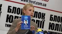 Тимошенко сочинила очередную маляву к горячо любимому народу. На этот раз просто перечислила все грехи Януковича
